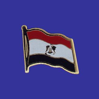 Egypt Lapel Pin-0