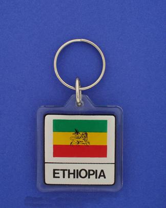 Ethiopia Keychain-0