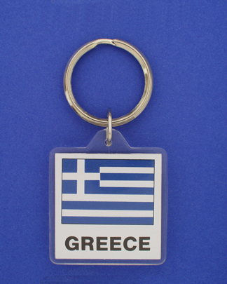 Greece Keychain-0