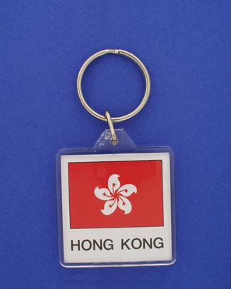 Hong Kong Keychain-0