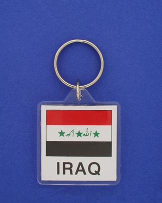 Iraq Keychain-0