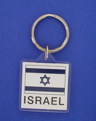 Israel Keychain-0