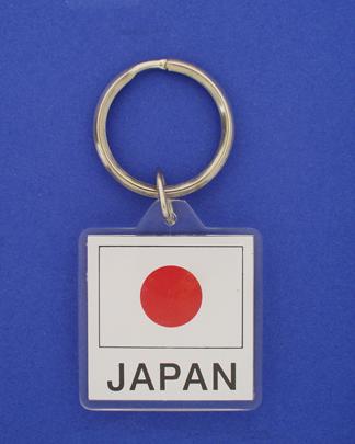 Japan Keychain-0