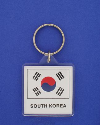 South Korea Keychain-0