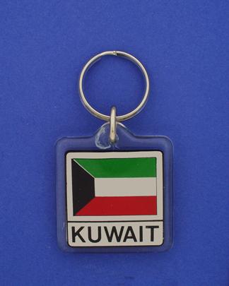 Kuwait Keychain-0