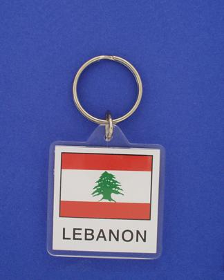 Lebanon Keychain-0