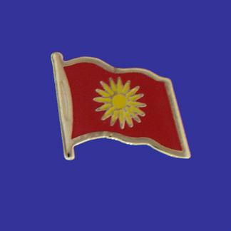 Macedonia Lapel Pin-0