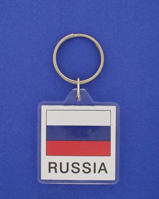 Russia Keychain-0