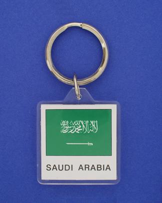 Saudi Arabia Keychain-0