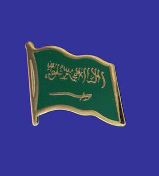 Saudi Arabia Lapel Pin-0