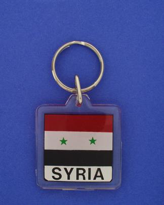 Syria Keychain-0