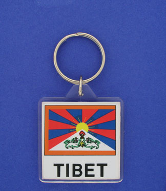 Tibet Keychain-0