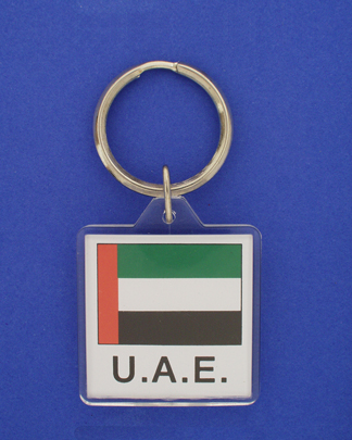 United Arab Emirates Keychain-0