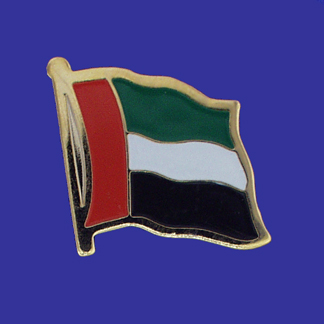 United Arab Emirate Lapel Pin-0